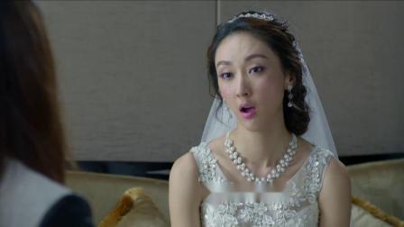 女孩要结婚了,感叹道:爱前男友好累,我应该找一个爱我的人!
