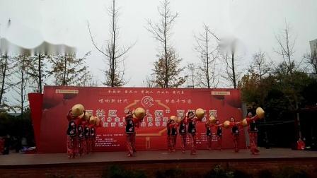 洛陽澗西區香港城社區春之花舞蹈隊表演斗笠舞(太陽出來喜洋洋)