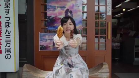 动漫里的美食现实中你吃过吗,小姐姐带你游动漫里的场景和美食!