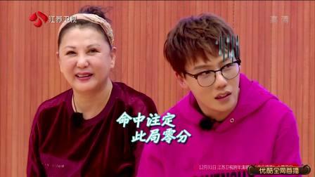 综艺小王子刘维霸气上线,增高鞋垫无辜躺枪,健康问题惊炸众人