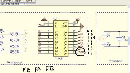 单片机学习教程 006-数码管动态显示与定时器、中断加深