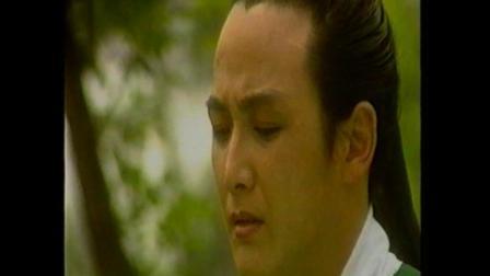新七侠五义1994  26三劫死囚车