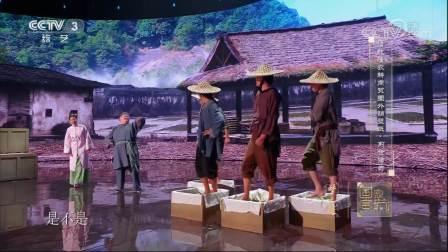 胡杏儿遭遇终极难题,什么是清朝时期的帝国样貌?