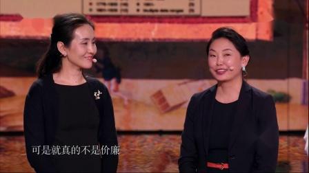 胡杏儿被文化输出的影响力所震撼,中国在英国的外销手绘壁纸众多 国家宝藏 20181216