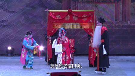 上海京剧院 山东京剧院 六城市京剧联谊演出(共4集)