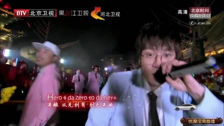 猴哥来啦!阿里郎变调皮小伙献唱《隔壁泰山》 北京卫视环球跨年冰雪盛典 20181231