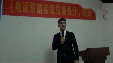 梁艺泷讲师 电话营销 电销心理 品质型客户