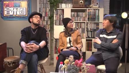 郭志凯忆谈阿朵拿奖经历,现场分享珍藏专辑 老郭的音乐圈 20190103