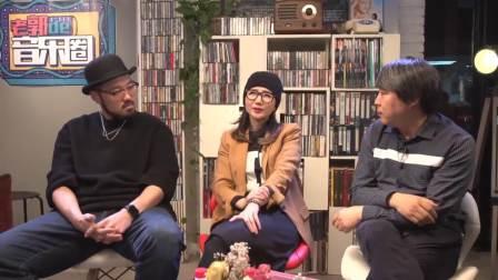 小马现场即兴玩音乐,阿朵谈学鼓经历 老郭的音乐圈 20190103
