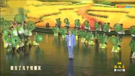 1026 1027梨园春 中国戏新年戏曲演唱会