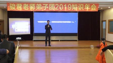 李剑豪主讲互联网产品思维和用户画像