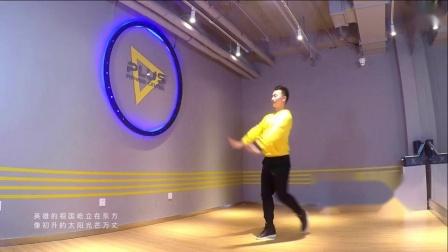 王广成广场舞《赞歌》蒙族风格舞蹈教学
