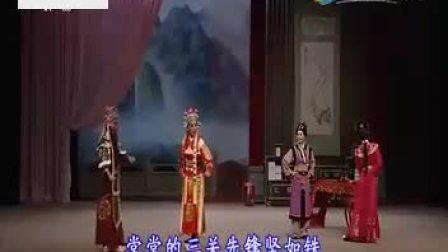 越剧穆桂英挂帅全剧(陈飞 吴凤花)