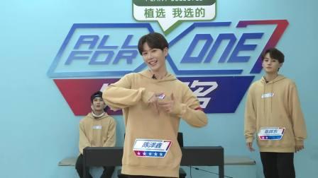 蜗牛747:嗨起来!陈泽鑫展现超强硬核实力,太有魅力啦 以团之名拉票会 20190126