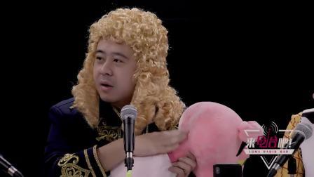 """大肠造型被说像""""泰迪"""",三好坏男孩们讲解火锅文化 来电台吧 20190130"""