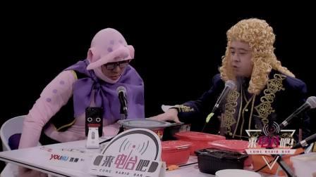 男孩们现场煮起自助火锅,高玄揭秘重庆与成都火锅的区别 来电台吧 20190130
