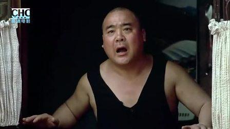 国产老电影-没事偷着乐(西安电影制片厂摄制-1998年出品)