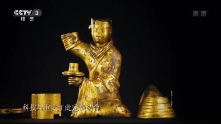 长信宫灯的星星之火,点燃了中华伟大文明与世界的交流 国家宝藏 20190209