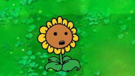 弹簧僵尸跳过倭瓜 植物大战僵尸搞笑动画