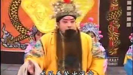 豫剧刘庸回北京全本(谢庆军 洪先礼 马长根)