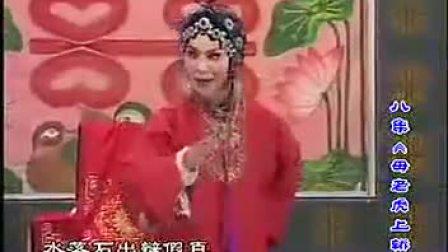 豫剧母老虎上轿全本(李春 郭玉珠)