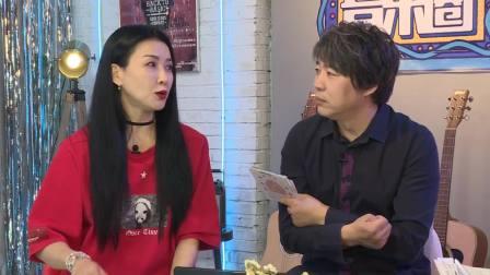 王蓉谈前几年的低谷期,开演唱会一直是自己的梦想 老郭的音乐圈 20190307