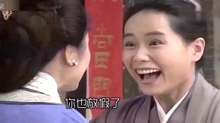 恶搞配音白蛇传, 三八妇女节快乐-_高清