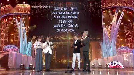2019东方卫视电视剧品质盛典颁奖礼全程完版刘涛罗晋朱一龙王凯等