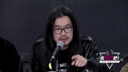 """图特哈蒙即兴模仿陈建斌叫""""嬛嬛"""",这也太像了吧 来电台吧 20190313"""