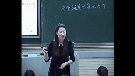 北师大版五年级语文第三单元语文天地《轻叩多角度思维的大门》教学视频