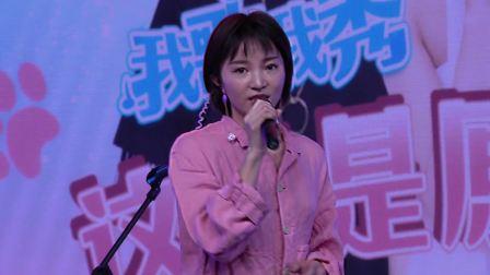 小潘潘即兴挑战《月牙湾》,甜美嗓音也可以唱出细腻摇滚味道 我歌我秀 20190318