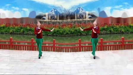 快乐广场舞—你从草原走来