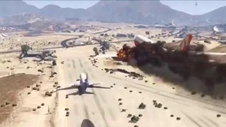 卡塔尔航空公司波音747,满载450人。起飞后被无人直升机撞了,左翼两台发动机着火。飞行员沉着应对,将飞机在高速上迫降。为飞行员点赞👍