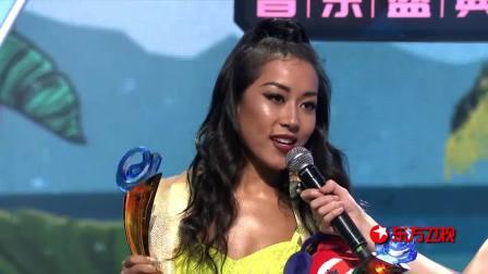 最具国际范的中国黑珍珠,吉克隽逸将最佳舞台演绎和年度飞跃歌手收入囊中 第26届东方风云榜音乐盛典 20190325