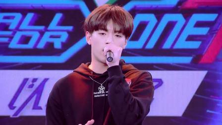 龚言脩爆笑自称vocal担当,实力演唱英文歌曲 以团之名 20190328