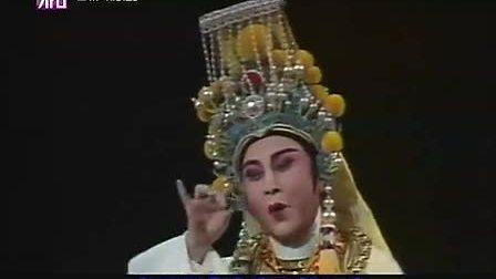 越剧皇帝与村姑全剧(上海越剧院)