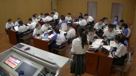 (部編)人教版八年級下冊道德與法治《基本政治制度》獲獎課教學視頻+PPT課件+教案,遼寧省