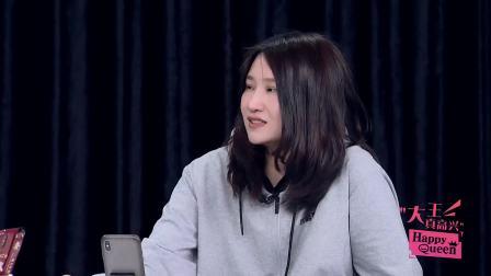 大王自曝童年最爱看《渴望》,剧中人物成为一代人的择偶标准 大王真高兴 20190410