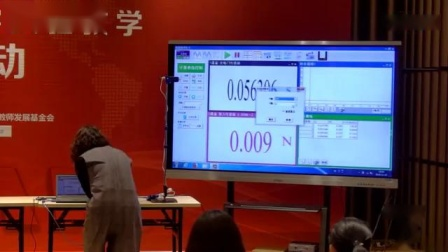 高中物理《单摆精准验证最低点向心力表达式》说课视频-李永兰,第六届全国中小学实验教学说课活动