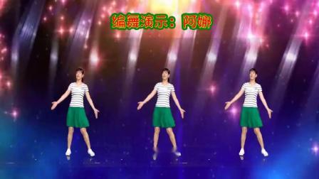 中老年舞蹈你是我永远的痛 阿娜广场舞视频教程