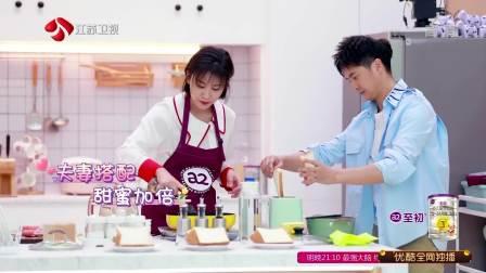田院长和田秘书大清早就在厨房忙活起来,为孕妇准备花样早餐 我们仨 20190502