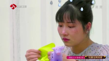 """jojo突然崩溃大哭惊呆众人,哭着指责老公是""""残废""""不会照顾人 我们仨 20190502"""