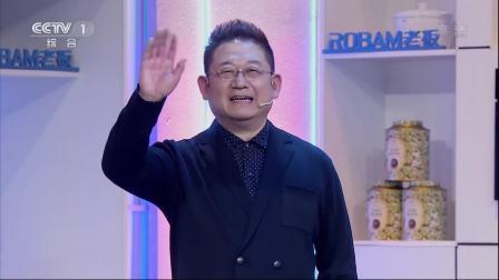 知名配音演员李立宏惊喜现身,完美嗓音开启寻味美食之旅 中国味道 20190511