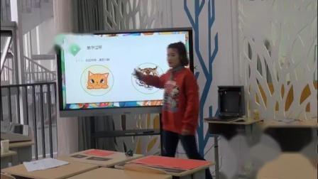 小学音乐《猫虎歌》说课亚搏体育下载—欢迎您!--任意三数字加yabo.com直达官网