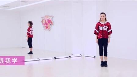 初级入门广场舞对面的男孩 糖豆课堂舞蹈教程