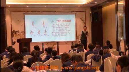 易炜翔:授课视频