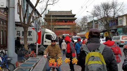 2019冬游雪乡&北京 第十一集