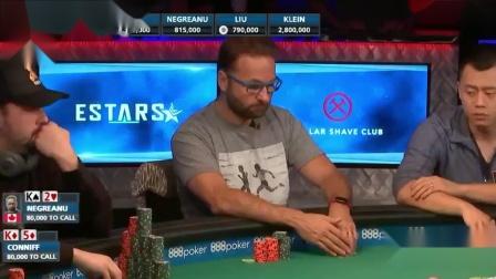 德州�淇耍�WSOP 2# 丹牛上�淼谝话雅凭捅蝗送疲��@�怎么玩