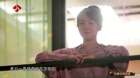 边辉唱《月亮代表我的心》向老婆表白,弥补自己心中的愧疚 我们仨 20190606