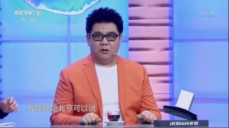 杨光回忆姥姥当年的生活,讲述姥姥和奶奶不一样的生活习惯 中国味道 20190608